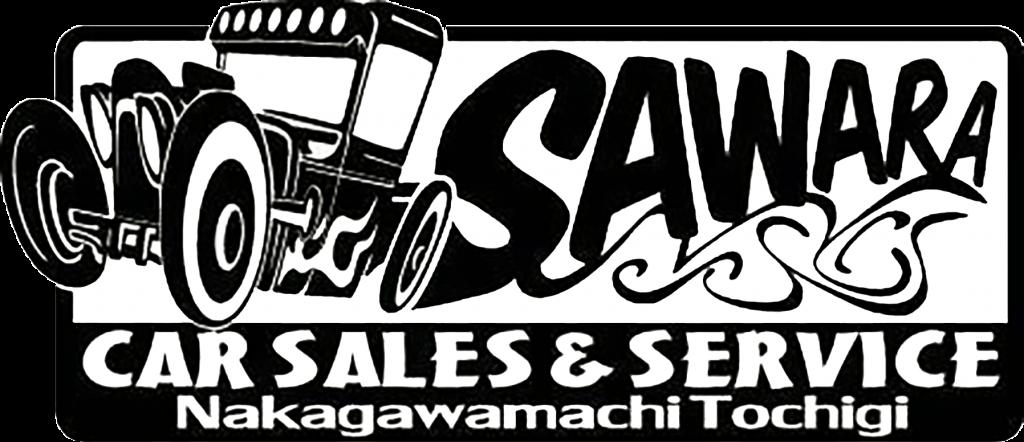 栃木県那珂川町の自動車販売・整備は佐原自動車販売へ